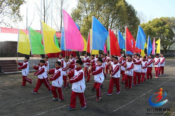 夹山镇中心学校2019年春季田径运动会开幕